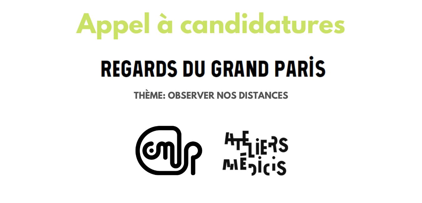 Appel à candidatures – Observer nos distances – CNAP/Ateliers Médicis
